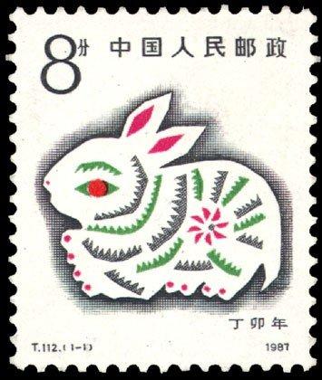 2016年属兔人全年运势综述-属兔的人2016年运势综述